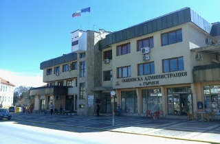 Обградиха общината в Гърмен сн: blagoevgrad.utre.bg