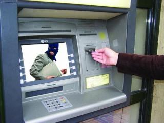 Откраднаха банкомат в Гърмен сн: webnovinar.com